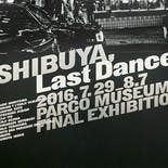 【Exhibition Poster】SHIBUYA, Last Dance_ (Black)